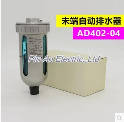 Auto de drenaje de componentes neumática tratamiento fuente de aire AD402-04 Metal 1 un