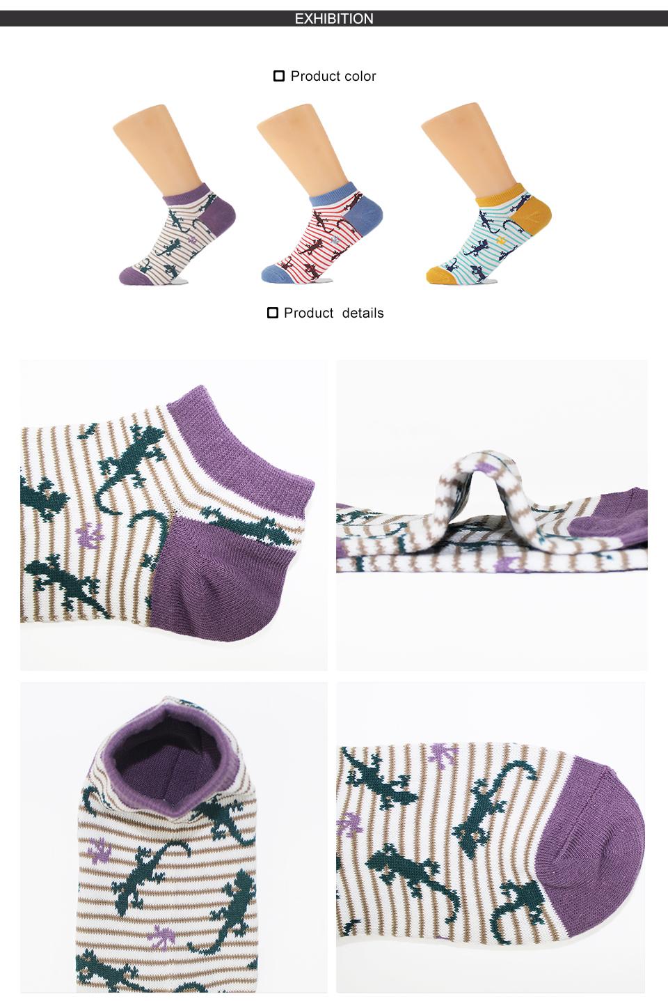 Fashion Brand Women Socks