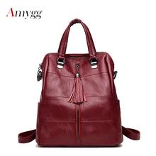 Tassel High Quality PU Leather Backpack Women Black Leather Backpack For School Teenagers Girls Woman Large Backpack Mochila Sac
