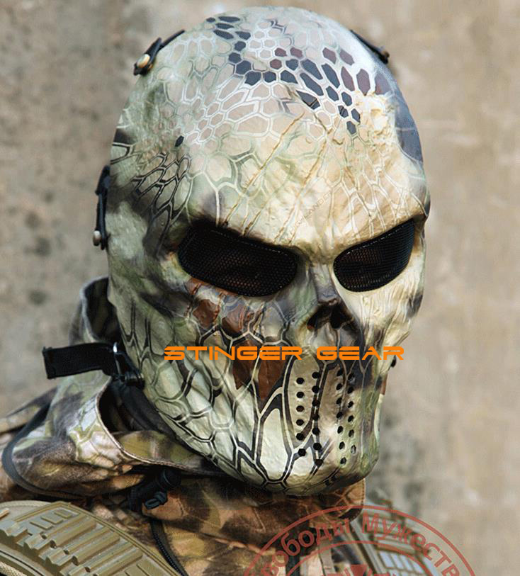 sku12050536 Products Are Sold Without Limitations Enthusiastic Original Warchief M06 Cool Airsoft Mask In Newest Kryptek Typhon/highlander Paintball Mask Full Face