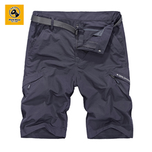 Field Base Men Shorts Casual Quick Dry Shorts Men Cargo Shorts Masculina De Alta Calidad 6615