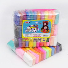 36 colors/Set Light Air Plasticine Fluffy Slime Toys Putty Soft Clay Antistress Supplies Fidget Polymer for Children