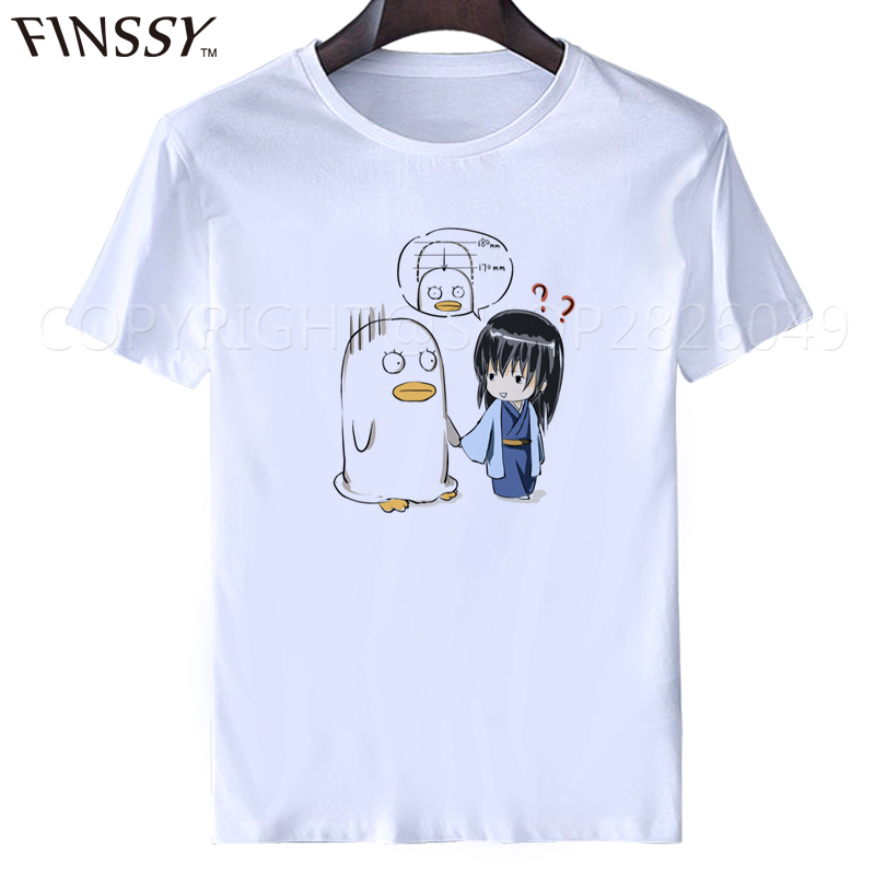 Cute Anime T Shirts Promotion-Shop for Promotional Cute Anime T ...