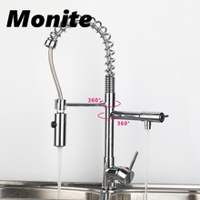 Modern Chrome Kitchen Swivel Spout Single Handle Sink Faucet Pull Down Spray Vessel Sink Mixer Tap