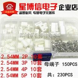 Kit de terminales de paso XH2.54, 2p, 3p, 4p, 5 pines, 230mm, carcasa, pines, conector JST, Kits de adaptadores de conectores de cable XH TJC3, 2,54 Uds.