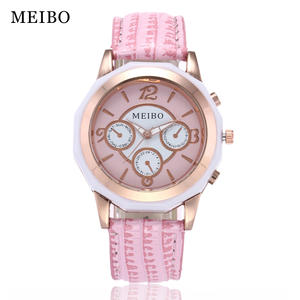 ade8ee7fdfd Dial MEIBO Couple Watch Men Women Casual Quartz Watches