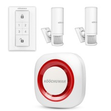 KOOCHUWAH Car Alarm Systems Security Home Wireless Infrared Motion Detector Sound Light Alert for Garage Security Driveway Alarm 58khz shoplifting deterrent security alarm systems supermarket security guard with sound and light alarm 1 set