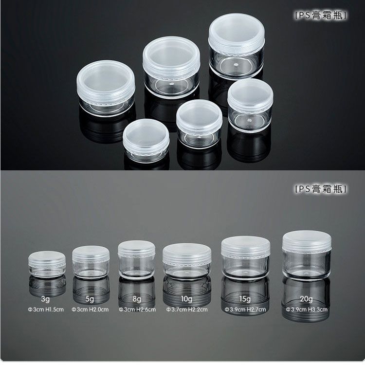 3pcs 3g 5g 8g 10g 15g 20g Empty Cosmetics Containers Empty Sample Jars Cosmetic Jars Containers For Cosmetics Makeup Case
