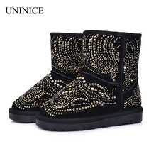 Ankle Boots  Womens Heeled Ankle Boots  New Look