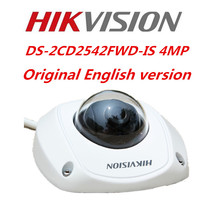 Hikvision Original English CCTV Camera DS-2CD2542FWD-IS 4MP WDR Mini Dome IP Camera IP67 POE Hikvision Web Camera