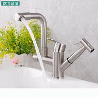 Pull out bathroom wash basin faucet mixer robot design has spray water gun easy clean