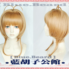 2018 Card Captor Sakura CLEAR KINOMOTO SAKURA Cosplay Cute Golden Hair Wig Halloween