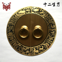 Chinese antique furniture of Ming and Qing Dynasties copper fittings copper round bookcase wardrobe cabinet door copperhandle re
