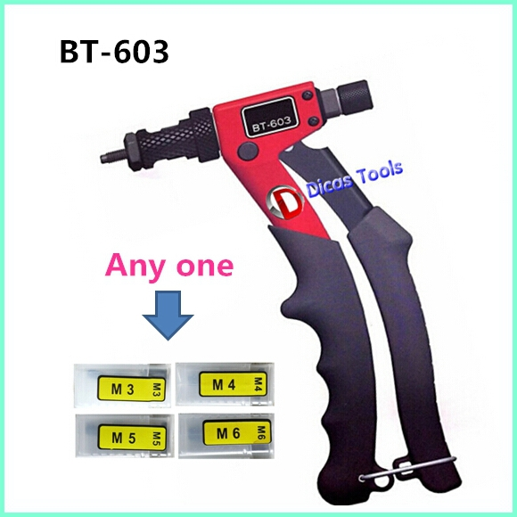 hot sales 8 200MM M3 M4 M5 M6 hand riveter rivet gun riveting tools with 1 gun head free shipping 1pcs ergonomic hand squeeze pop rivet gun tool riveter poprivet