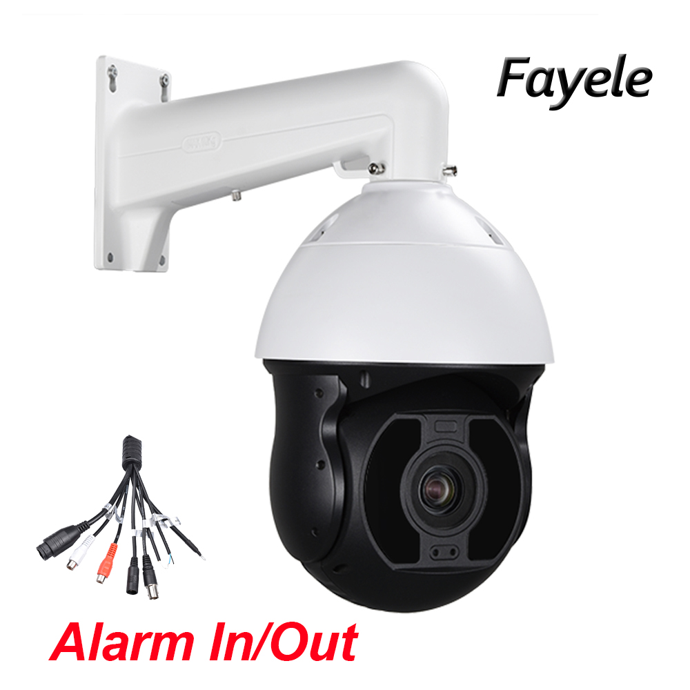 Security 10 Big IP66 H.265 2MP High Speed Auto Tracking IP PTZ Camera Tracker POE 1080P 30X optical zoom Alarm in out Audio IR dahua 4mp ptz camera sd59430u hni h 265 30x optical zoom 4 5mm 135mm lens auto tracking and ivs support poe ir100m ip66 wdr