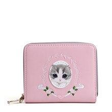 PU leather ladies wallet short cartoon coin purse Korean card holder