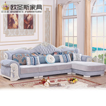Luxury l shaped sectional living room furniutre Antique Europe design classical corner wooden carving fabric sofa sets 6548(China)