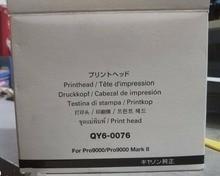 ראש ההדפסה עבור Canon Jet 9900i QY6 0076 ראש מדפסת הזרקת דיו מקורית מדפסת i9950 i9900 iP8600 iP8500 iP9910 Pro9000 Mark II
