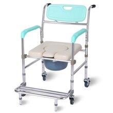 Домашний медицинский стул для ванной, складной стул для отдыха для людей с ограниченными возможностями, стул для пожилых людей
