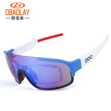 f5ed38128 Obaolay 3 Lens Polarized Cycling Glasses Ultraviolet-proof Cycling  Sunglasses oculos gafas ciclismo Sport Bike