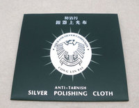 лучшее качество 10 шт. солнце для ювелирных серебро или золото
