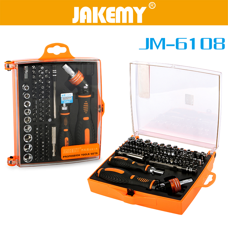 JAKEMY 79 in 1 Ratchet Screw Driver Bits Set Kit for Phone PC Computer Repairing Disassembling Repair Tool Magnetic Screwdriver 14pcs the key with combination ratchet wrench auto repair set of hand tool kit spanners a set of keys herramientas de mano