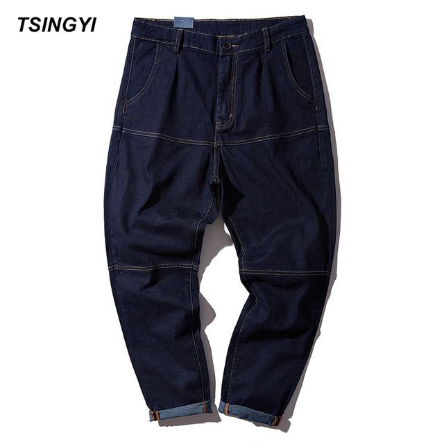2f5103afacd Tsingyi 4XL Casual Loose Basic Style Jeans Men Blue Black Harem Pants Homme  Denim Cotton Light Wash Full Length Jogger Trousers