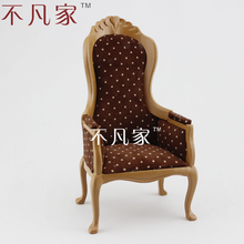цены 1/6 scale Micro mini bjd furniture sofa chair