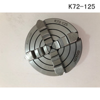 RU Delivery 4 Jaw Independent Lathe Chuck 125mm Four-Jaws 5'' Manual Chuck K72-125 for CNC Clathe Fixture New