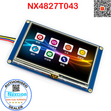 kinco eview hmi panel - Chinese Goods Catalog - ChinaPrices net