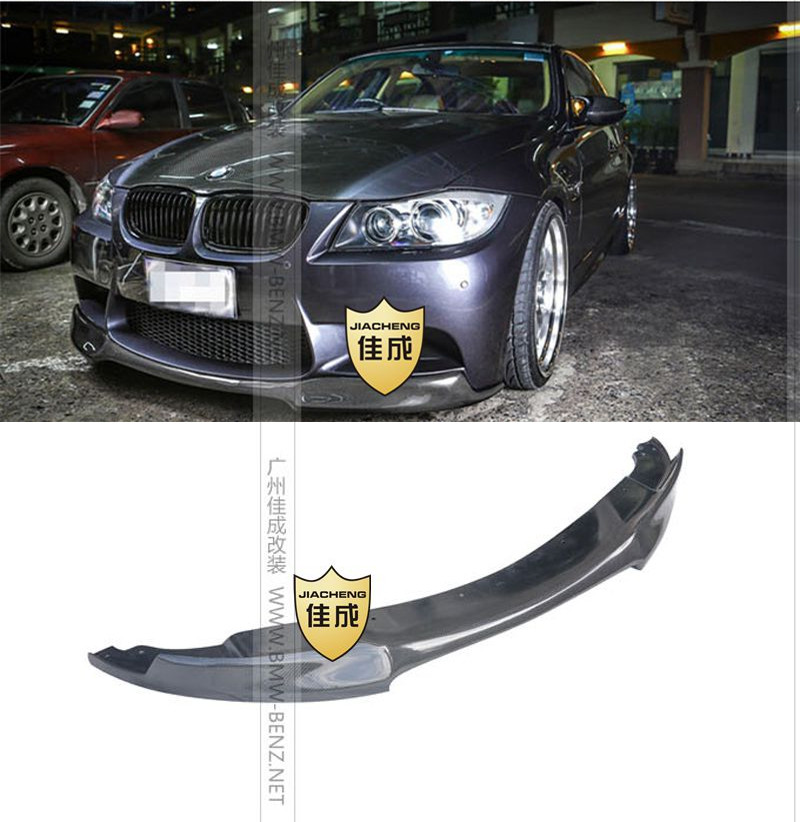 Carbon fiber V Style Front Bumper Spoiler Splitter Car Bumper lip Apron for BMW Fit E90 LCI change M3 Bumper car styling