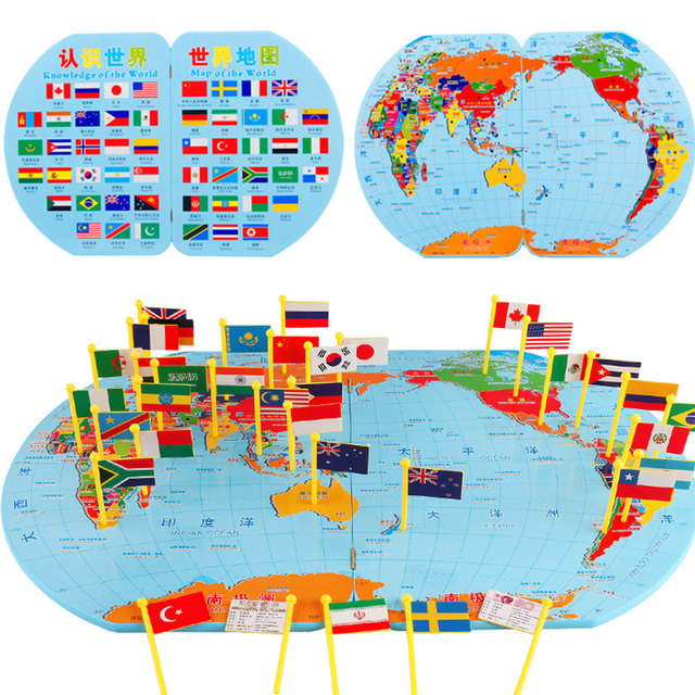 Puzzle creative world map education stress relief with flag adult puzzle creative world map education stress relief with flag adult kids jigsaw gumiabroncs Images