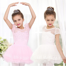 ФОТО  girls kids baby dance dress baby pink and baby white color tutu dress dance costumes ballet dancewear clothes.girls ballet