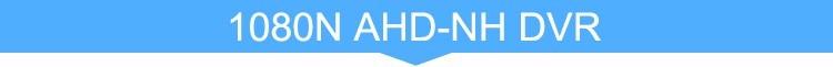 1080N AHD-NH dvr