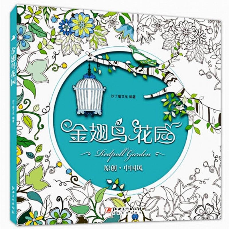 Redpoll Vuon Coloring Book Cho Nguoi Lon Khu Bi Mat Giam Bot Cang Thang Giet Thoi Gian Nghe Thuat Danh C