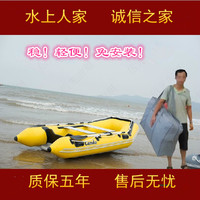[CANDO] new chassis yellow drawing VIB 2 6 person inflatable boat fishing boat rubber boats boats thicken 2.3m