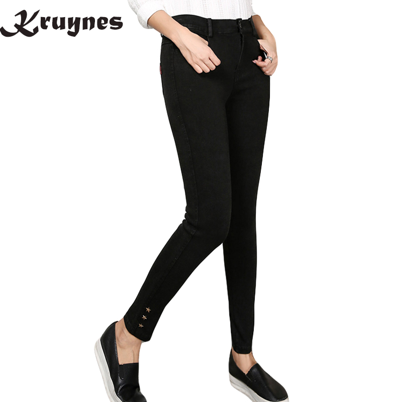 Big size Imitation Jeans High Stretch Pencil Pants With High Waist Skinny Elasticity Female Slim Denim Pants Plus Size 6XL rosicil new women jeans low waist stretch ankle length slim pencil pants fashion female jeans plus size jeans femme 2017 tsl049