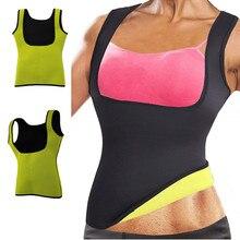 цены Body Shapers Vest Sweat Slimming Sauna Vests Women Waist Trainer Cincher Corsets Neoprene Shapewear Tummy Fat Burner Weight Loss