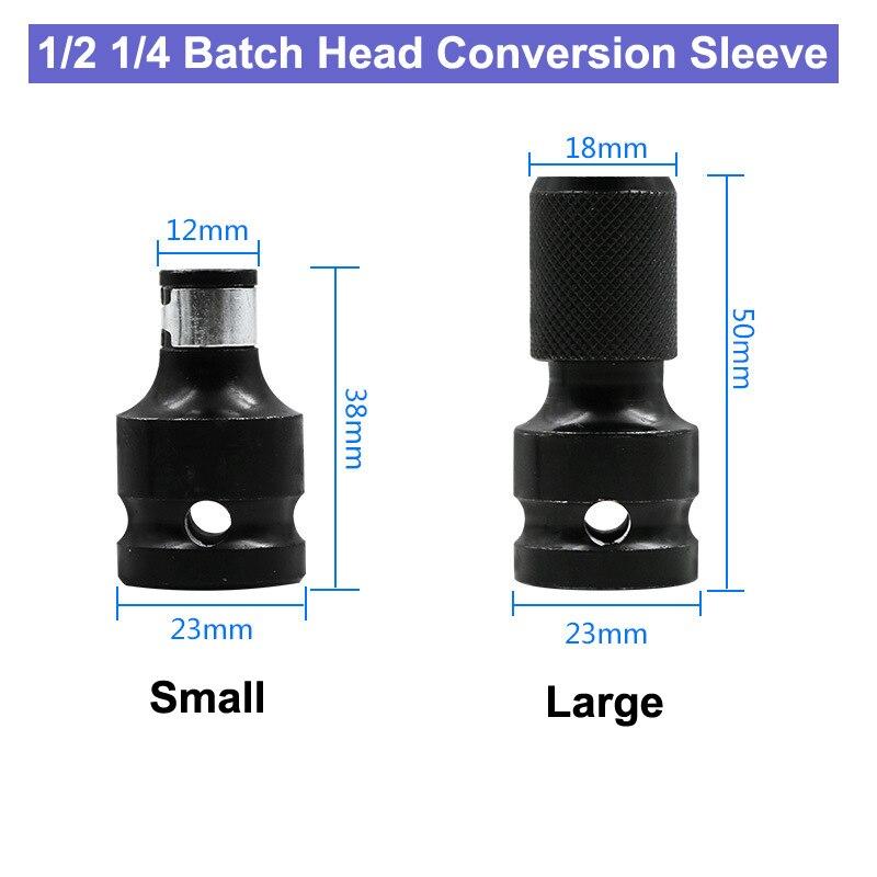 Hex 1/2 1/4 Batch Head Conversion Head Conversion Sleeve Wind Gun Conversion Wind Batch Electric Wrench Conversion Head