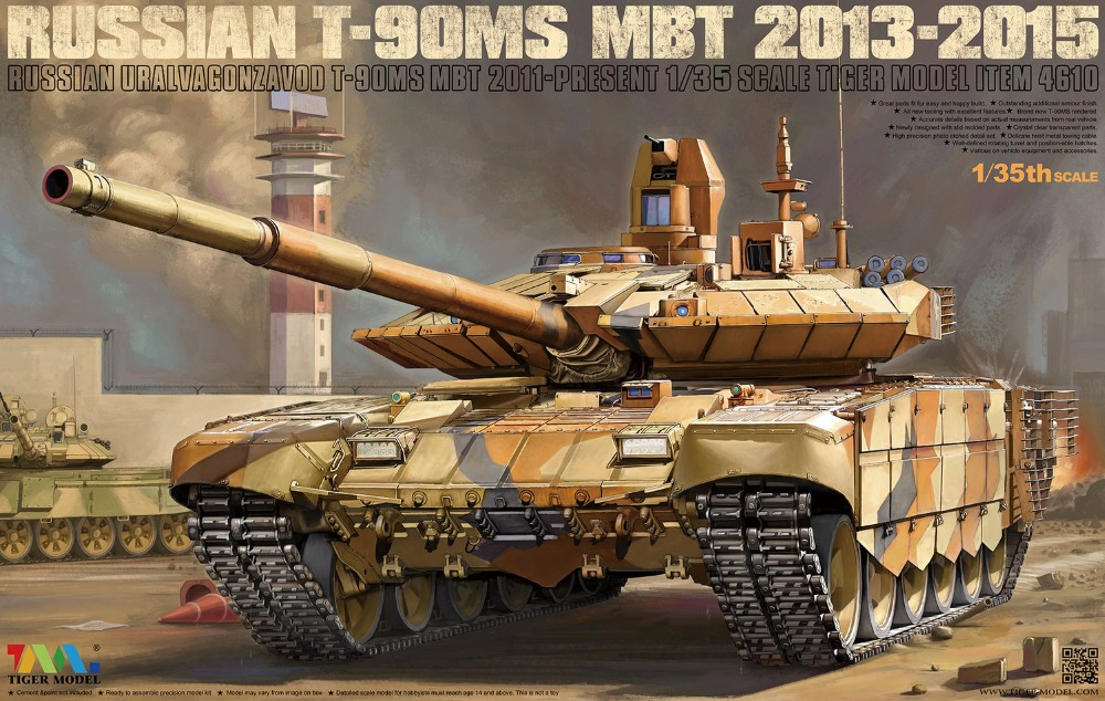 Tiger Model 1 35 4610 Russian T 90MS MBT 2013 2015