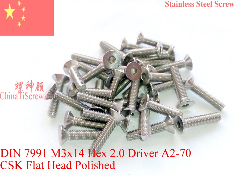 Stainless Steel screws M3x14 CSK Flat  Head DIN 7991 Hex Driver A2-70 Polished ROHS 100 pcs