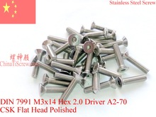 Stainless Steel screws M3x14 CSK Flat  Head DIN 7991 Hex Driver A2-70 Polished ROHS цена