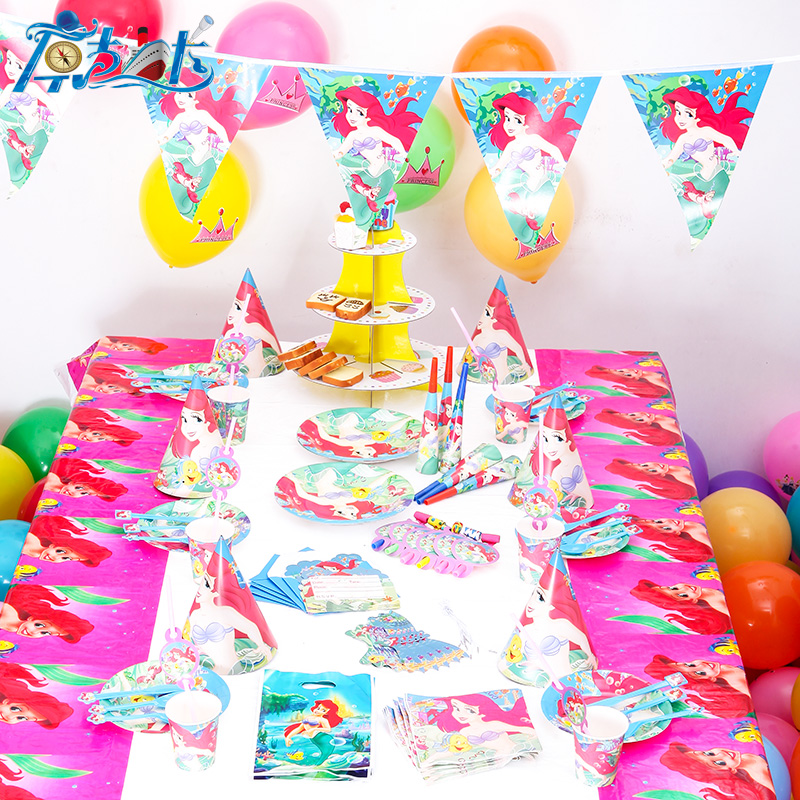 luxury 90pcslot new kids birthday party decoration set birthday baby mermaid theme party supplies - Party Decoration Stores