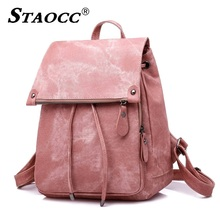 Pink Backpack Women Drawstring School Bag For Gilrs Leather Waterproof Shoulder Bag Female Travel Small Backpack Bagpack Mochila casual double zipper women backpack drawstring pu leather bagpack large capacity travel bag female rucksack shoulder bag mochila