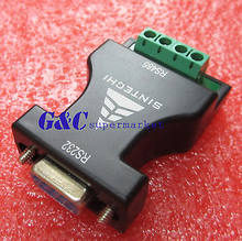 RS-232 RS232 to RS-485 RS485 Interface Serial Adapter Converter NEW(China)