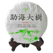Degree pu'er know tea health care big tree spring the Chinese yunnan puerh 357g green cake pu-erh the health green food discount