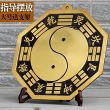 29cm large-home efficacious protective-Talisman House Protection Exorcise evil spirits FENG SHUI Gossip Brass mirror statue