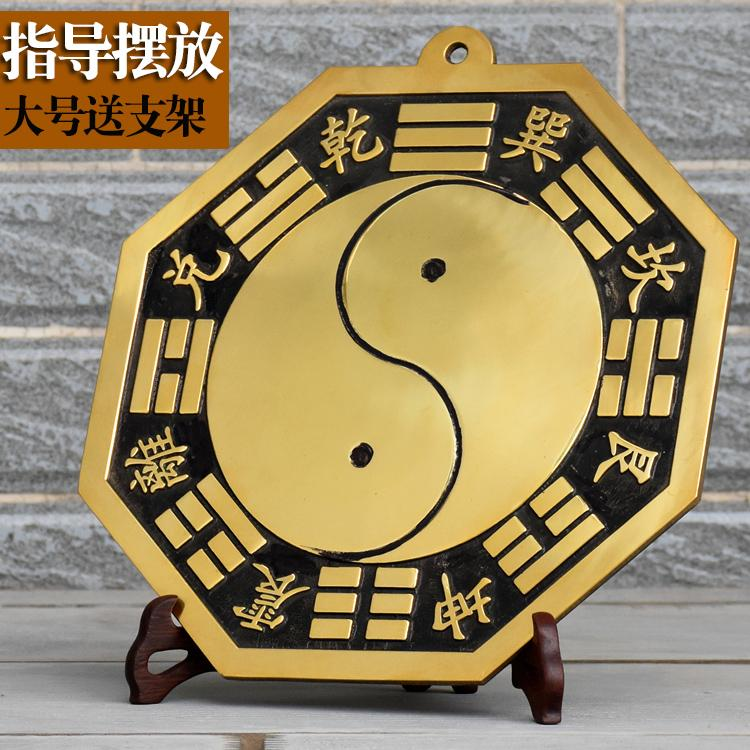 29cm large-home efficacious protective-Talisman House Protection Exorcise evil spirits FENG SHUI Gossip Brass mirror statue 29cm large-home efficacious protective-Talisman House Protection Exorcise evil spirits FENG SHUI Gossip Brass mirror statue