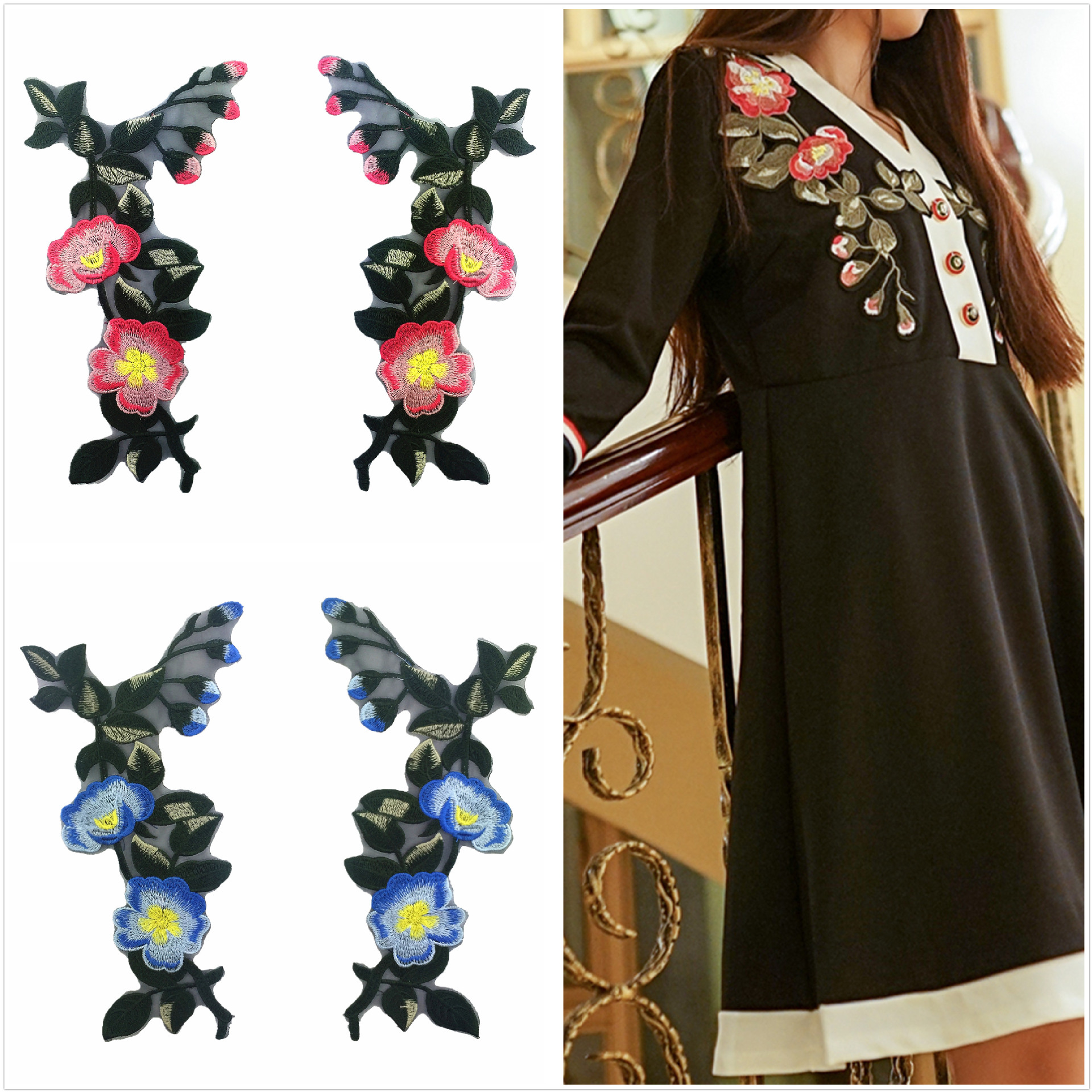 New High-end Screen Bottom Embroidery Collar Dance Sewing Garment Accessories Decals