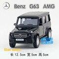 RMZCity 1:36 Масштаб Литья Под Давлением Металла автомобилей/Моделирование: Mercedes-Benz G63 AMG/Вытяните назад игрушки Для детей подарок/для сбора/Limited
